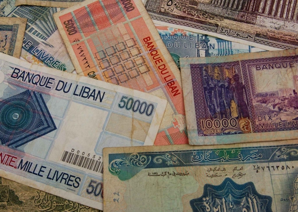 Lebanese Currency From 14,000 billion in 1996 to 83,000 billion in ...